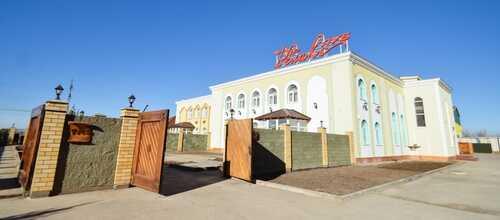 Баня «VIP Клуб Релакс»