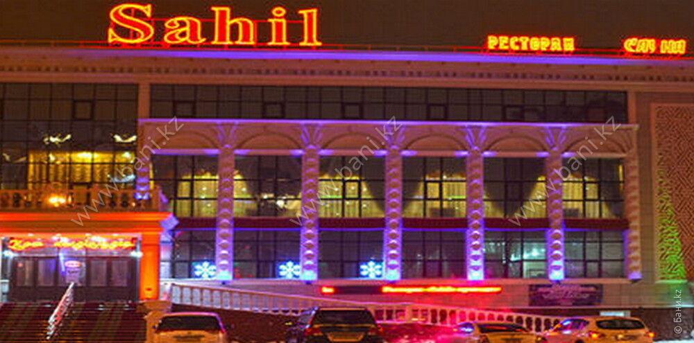 Сауна №5 в комплексе Sahil
