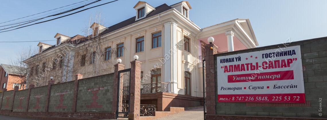 Большая сауна в комплексе «Алматы Сапар»