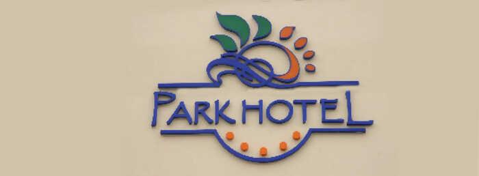 Финская сауна в комплексе Park Hotel