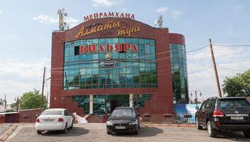 Алматы Түнi – Фото фасада