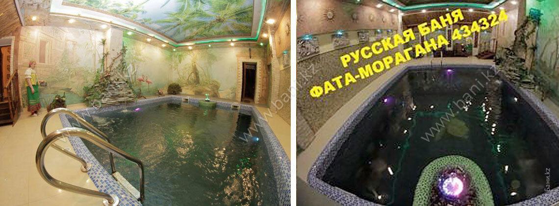 Русская баня в комплексе Fata Morgana – фото 8