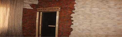 Сауна на Жанкент, 110 – фото 8