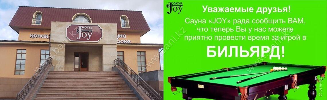 Баня «JOY»