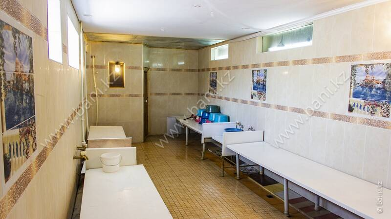 Общая баня